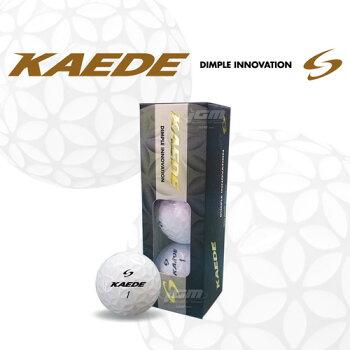 カエデ(KAEDE)ゴルフボールホワイト1スリーブ【税込】【お試し】【よりどり2スリーブ以上で送料無料離島・沖縄除く】【楽ギフ_包装】