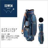 EDWINGOLFエドウィンゴルフキャディバッグブルー【ゴルフ】【EDWIN】【キャスコ】