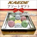 カエデ ゴルフボール(KAEDE) 3色アソート(6球)ギフトパッケージ ホワイトver SASO サソー【楽ギフ_包装】 ゴルフ プレゼント ボール 飛距離 ギフト 誕生日 景品 コンペ ゴルフ用品 父の日