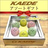 カエデ(KAEDE)ゴルフボール3色アソート6個入り【税込】【送料無料】