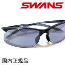 SWANS スワンズ エアレス・ムーブ SAMV-0714(CSK) Airless-Move ウルトラレンズ クリアスモーク アイスブルー UVカット ミラーコート サングラス ゴルフに最適 紫外線カット 紫外線予防 メンズ 男性用 プレゼント ゴルフ用サングラス