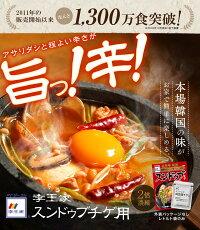 李王家スンドゥブチゲ鍋用2倍濃縮150g20袋セット送料無料
