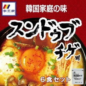 コストコ(COSTCO)でも大人気!【李王家】本場韓国の味!あさりだしたっぷり!豆腐を入れて出…