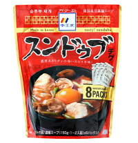 コストコ(COSTCO)でも大人気!【李王家】本場韓国の味!あさりだしたっぷり!豆腐を入れて出来上がり。スンドゥブチゲ6袋(1〜2人前×6袋入り)レトルトタイプのスンドゥブチゲの素。チゲ鍋。