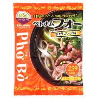 Xinchao!ベトナムベトナムフォー12食セットフォー牛だしスープ(フォー・ボー)6食&鶏だしスープ(フォー・ガー)6食乾麺のインスタントのセット
