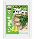 【Xinchao!ベトナムベトナムフォー用スープ鶏肉味】鶏がらのコクとうま味が特徴のすっきりしたフォー用スープ2食分★フォーガーに♪