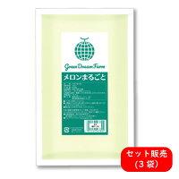 【冷凍品同梱不可】【代引き不可】【送料無料】GreenDreamFarmメロンまるごと(HPPグリーンメロン500g)ケース販売(20袋セット)