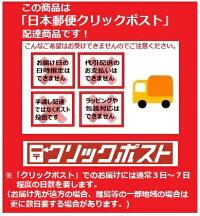 【日本郵便配送(4枚まで)】アディダスAdidasクライマクール19グローブ左手用メンズXA253