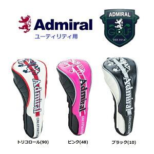 アドミラル ゴルフ Admiral Golf スポーツモデル ヘッドカバー ユーティリティ用 ADMG9SH3 2019年モデル