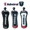 アドミラル ゴルフ ヘッドカバー Admiral Golf 10周年モデル ヘッドカバー ユーティリティー用 ADMG1AH3