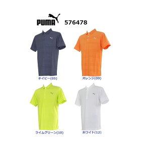 【 アウトレット 】 プーマゴルフ PUMA GOLF 半袖 ポロシャツ メンズ 春夏 576478