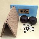 囲碁セット 新桂6号折碁盤と新生碁石竹(厚さ約9mm)とP碁笥銘木大
