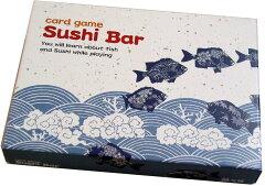 寿司ネタのお魚が大集合。Let's enjoy Sushi!カードゲーム Sushi Bar