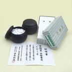 蛤碁石日向特産並花印22号厚さ約6.3mmとブロー碁笥のセット
