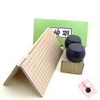 入門囲碁盤セット 碁石根付1個つき人気の新桂5号折碁盤とP碁石(約6mm厚)碁笥普及セット