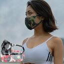 スポーツマスク メッシュ マスク迷彩柄 カーキ ピンク ブラックBarzagli Mask バルマゼロマスクランニング ジム スポーツマスク洗えるマスク 通気性 メッシュ素材メンズ レディース ユニセックス繰り返し使えるおしゃれマスクネコポス対応・・・