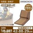 座椅子 和風 い草枕 テレビ枕 折りたたみい草座椅子 与那国 ブラウン 約42x88x29cm