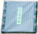 【岡山産】イ草豆たたみ(ミニ畳)25x25cm