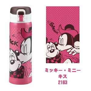 【Disney/ディズニー】「軽量ワンタッチパーソナルボトル500mL」【IT】全6種類マグボトル直飲み水筒ステンレス製保冷保温タンブラーミッキーミニードナルドデイジーチップ&デールプーさんニモポテトヘッド