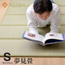 ★期間限定価格★マットレス シングル 日本製 畳 カビ防止 ...