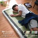 日本製 ナチュラルボーダーデザインカバーリング【elmar】エルマール 和式用フィットシーツ シングル  「寝具 フィットシーツ シーツ 綿100%」