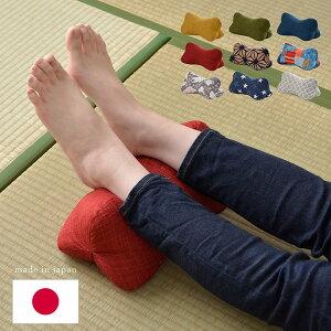 ★P5倍 9/25限定★父の日 ギフト 実用的 ごろ寝枕 まくら 枕 低反発 日本製 「 選べるほね枕 」32×15cm...