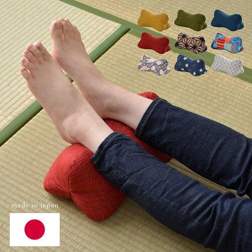 父の日 ギフト 実用的 ごろ寝枕 まくら 枕 低反発 日本製 「 選べるほね枕 」32×15cm 9柄展開 国産 ホネ枕...
