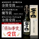奥の松 大吟醸雫酒 十八代伊兵衛 1800ml【送料無料】