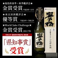 お歳暮や大切な方へのご贈答に/日本酒の最高峰/奥の松大吟醸雫酒十八代伊兵衛