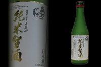 純米生酒720ml