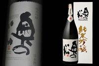 純米吟醸1800ml(化粧箱入り)