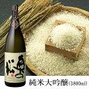 奥の松 純米大吟醸 1800ml