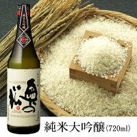 奥の松純米大吟醸720ml