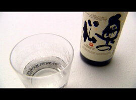 純米大吟醸イメージ