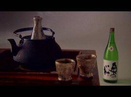 奥の松特別純米