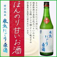 季節の限定品/特別純米氷熟にごり原酒