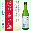 奥の松 特別純米氷熟にごり原酒 720ml