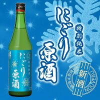 奥の松季節の限定品/特別純米にごり原酒