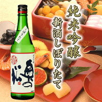 奥の松季節の限定品/特別純米新米新酒初しぼり