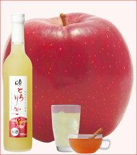 奥の松リキュール第4弾/とろりんご