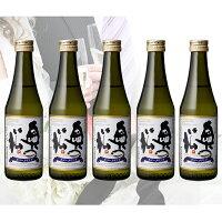 純米大吟醸スパークリング290ml5本セット