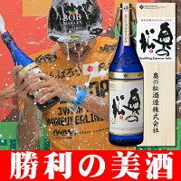 スパークリングファイト/シャンパンファイト