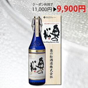 奥の松 純米大吟醸プレミアムスパークリング 1.6L【送料無料】日本酒 ※この商品は、6月〜9月はクール便、10月〜4月は通常便にて配送いたします。ギフト 贈り物 お祝い プレゼント 発泡 結婚祝い 乾杯 結婚式 化粧箱入