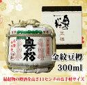 奥の松 金紋豆樽 300ml