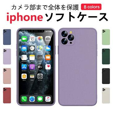 iPhone12 ケース iPhone12 mini pro promax iPhone11 カバー iPhone11 iPhone se2 iPhoneXR iPhoneXS iPhoneX アイフォン セール 送料無料