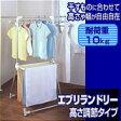部屋干し 物干し 室内 ベランダ 室内用物干し スタンド,洗濯物干し スタンド 室内 ハンガー ハンガーラック,日本製 ステンレス 耐荷重10kg 折りたたみ式