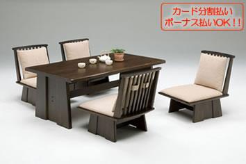 Amazing Anese Dining Table Set Design Decoration