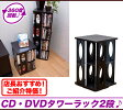 CDラック 大容量 回転 DVDラック 2段 スリム 収納家具,CD DVD ラック ゲームソフト 収納ケース 収納家具 タワーラック,ブラック 360度回転