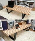 プラットフォームベンチネルソンベンチ120cm,ジョージネルソンベンチローテーブル木製モダン,デザイナーズ家具リプロダクト