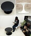 ローテーブルモダンチューリップテーブルラウンジ丸テーブル白コーヒーテーブルサイドテーブル完成品!FRP光沢60cmホワイトブラック